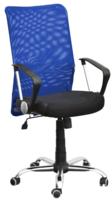 кресло Аэро HB