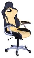 кресло Форсаж 1