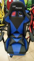 Геймерское Кресло VR Racer BN-W0109A AMF