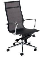кресло Невада