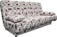 диван-кровать Ньюс+2 подушки