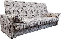 диван-кровать Ньюс с подлокотниками