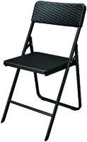 стул складной Морган YC-042 black